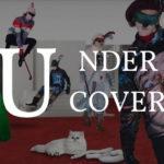 UNDER COVER(アンダーカバー)はダサい!?イケてる着こなしテクやおすすめアイテムを徹底解説!