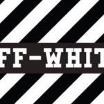 OFF-WHITE(オフホワイト)はダサいのか!?3つの理由と人気アイテム&活用コーデ術を徹底解説!