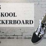 【VANSオールドスクール チェッカーボード レビュー】超個性的な白×黒のチェック柄スニーカーの特徴・コーデ術を徹底解説!