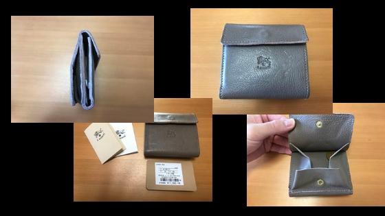 IL BISONTE(イルビゾンテ)Wホック財布のレビュー画像