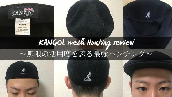 カンゴール ハンチング帽