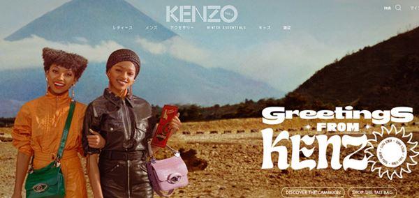 ケンゾー公式サイト