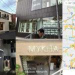 東京で服を買うならここ!メンズアパレルショップ散策レポート15選【ハイブランド~ストリートブランド】