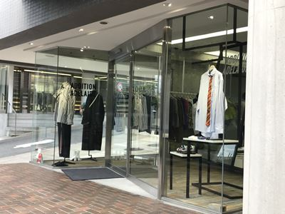 ADDITION ADELAIDEの実店舗